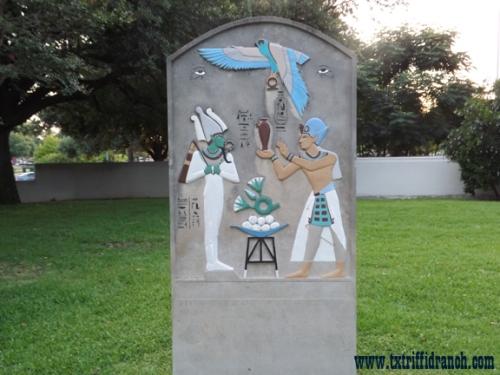 Rameses the Great commemorative stone