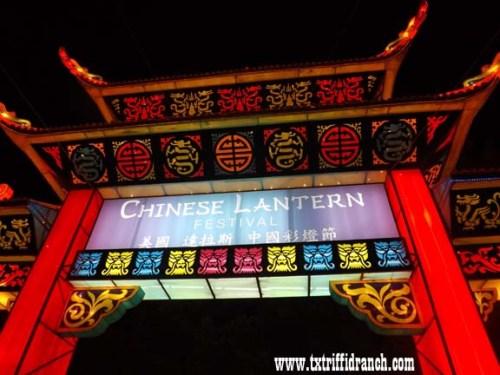 Chinese Lantern Festival gate