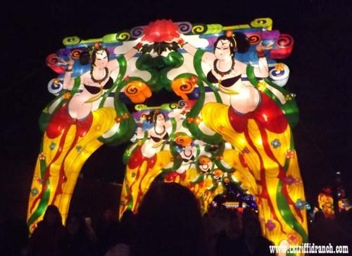 Chinese Lantern Festival - Gate
